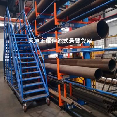 山东管材存储架 移动伸缩式货架 悬臂货架价格 存取方便节省空间
