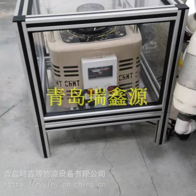 工业铝型材铝型材3030-8框架工业铝型材