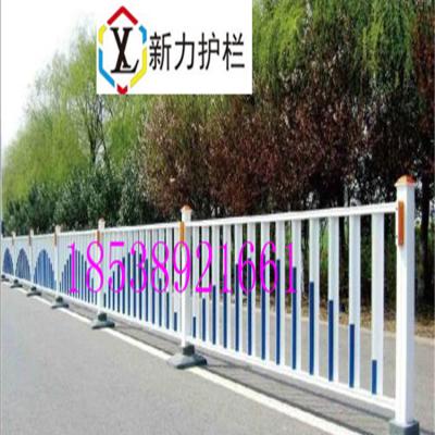 固始 市政栏杆 道路隔离栏 交通隔离栏 城市道路护栏 新力护栏定制安装