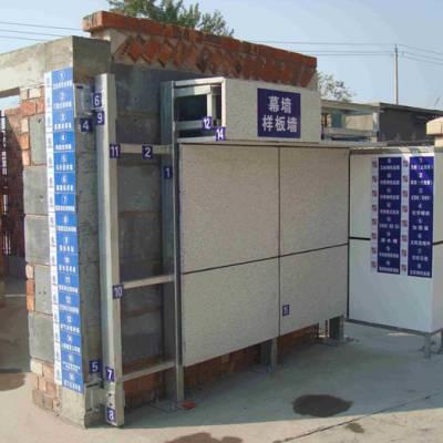 建筑施工干挂幕墙样板展示区-德祥建筑质量保障