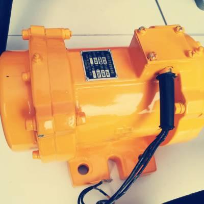 安阳振动器供应安阳安振牌GZF150 /GZF100高频振动器郑州专卖