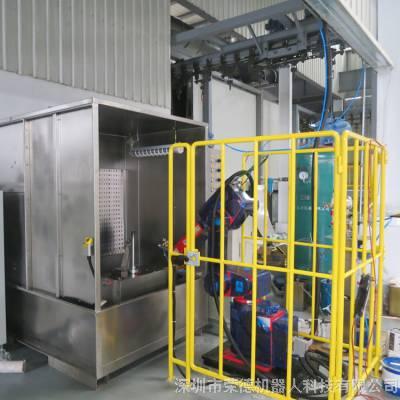 深圳荣德环保喷漆设备 RDROBOT-05喷涂机器人