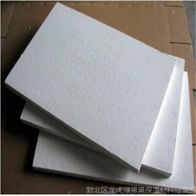 山东硅酸铝厂家生产鲁阳硅酸铝纤维板 耐高温1300度硅酸铝挡火板