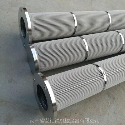 河南天然气不锈钢滤芯价格厂家