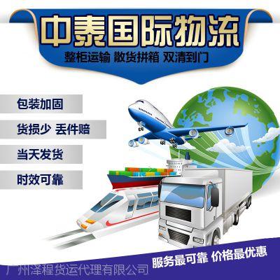 泰国陆运物流-中国到泰国物流双清到门