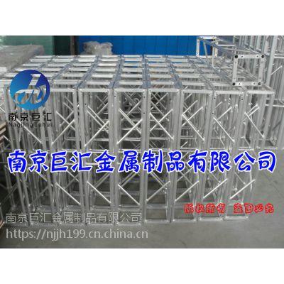 200*200铝合金桁架