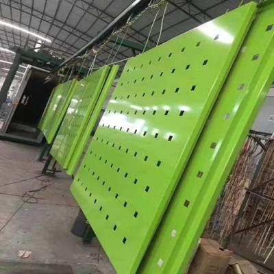 冲孔门头幕墙铝板-造型镂空铝单板款式定制