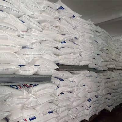 作用麦芽糖浆用途-呼和浩特麦芽糖浆用途-济南欧都诚信经营