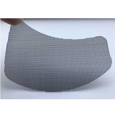 可定制平纹编织不锈钢编织网筛网钢丝网片过滤网铁丝网密目网密纹席型网