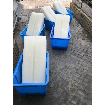 上海降温冰块 上海玉祝东琳降温工业冰块公司