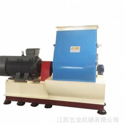 玉米粉碎机 JFS-2000系列 江苏五龙 优质生产厂家