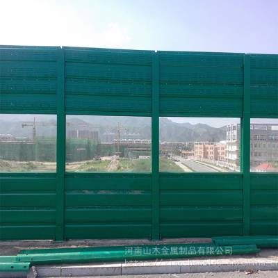厂家供应定做高速公路铁路声屏障 冷却塔隔音降噪设备
