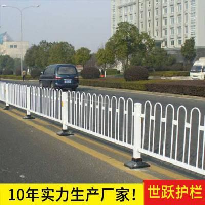 陕西市政京式护栏厂家 陕西道路京式护栏供应厂家 世跃交通护栏厂家