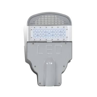厂家直销模组路灯 质保五年 工程高亮LED模组路灯头150W200W300W