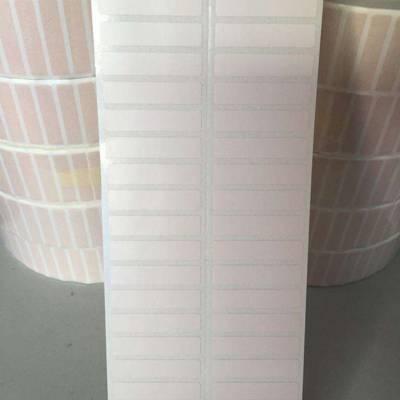 东莞PET不干胶条码标签纸生产厂家