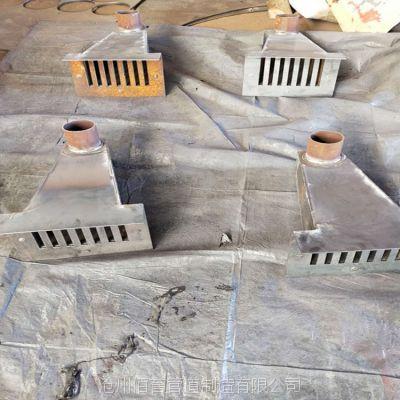 珠海侧入式雨水斗生产厂家 09S302侧入式雨水斗标准