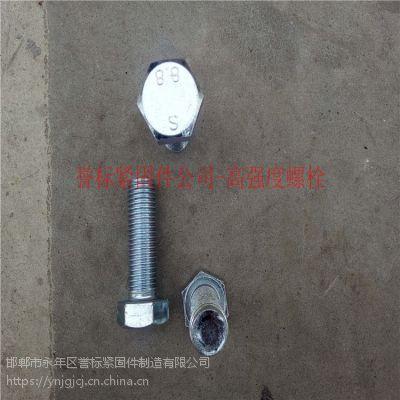 【高强度螺栓】高强度镀锌螺栓生产直销-石标牌