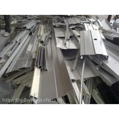 收铝花灰色价格新闻 广州花山镇废品回收公司广州花山镇铝型材回收铝花灰色