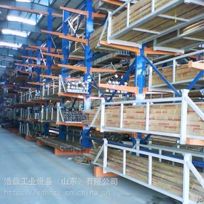 滨州悬臂货架 山东货架厂 浩鼎 专业制作 型材架 板材架 重型货架