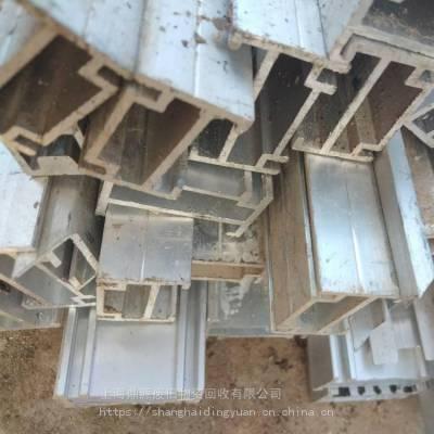 嘉定区专业回收铝合金废铝
