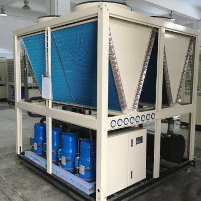 风冷式(热泵)冷水机组-3联供模块机中央空调-高雅空调