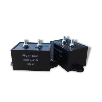 供应赛福逆变焊机维修常用 1200V 0.47UF IGBT 吸收电容 474 黑色 方形