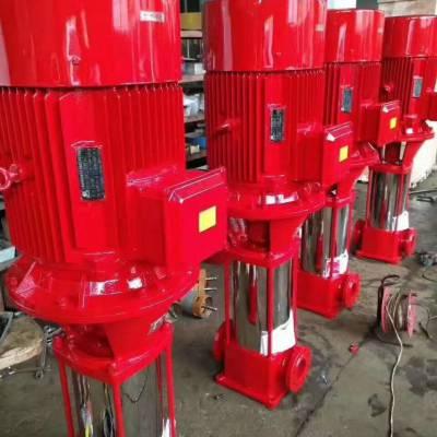 3CF XBD7.0/4W-CDL 50L 4KW 上海江洋 自动喷淋稳压泵 管道泵优质厂家