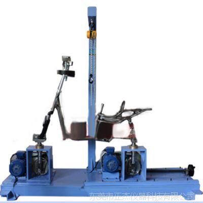 正杰仪器ZJ-8024电动车车架振动试验机 车架前叉组合件振动测试台