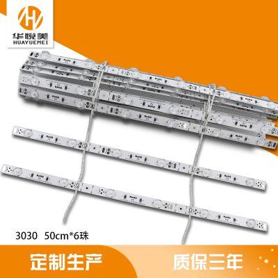 厂家供应50cm6珠led卷帘灯3030漫反射卷帘灯24v启动户外灯箱华悦美