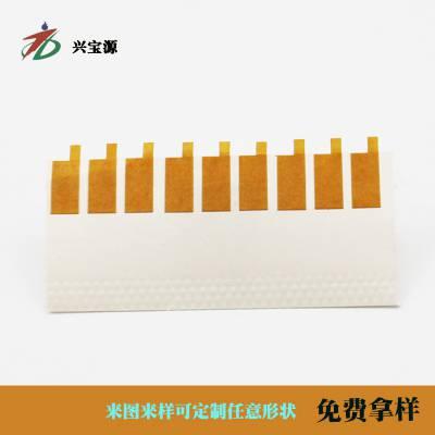 深圳模切冲型3M9448双面胶带电子辅料胶贴