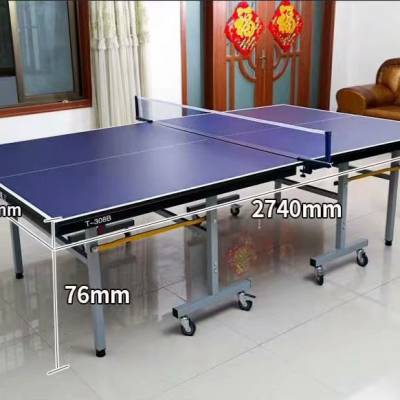 乒乓球台 室内折叠式乒乓球台 SMC乒乓球台 广鑫体育 厂家直销