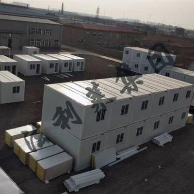 ***打包箱-宁波打包箱-天津法利莱集装箱公司