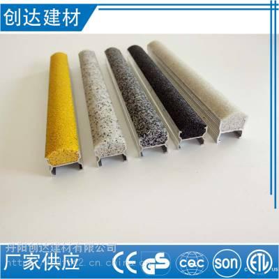 上海车库混凝土地面金刚砂防滑条产品