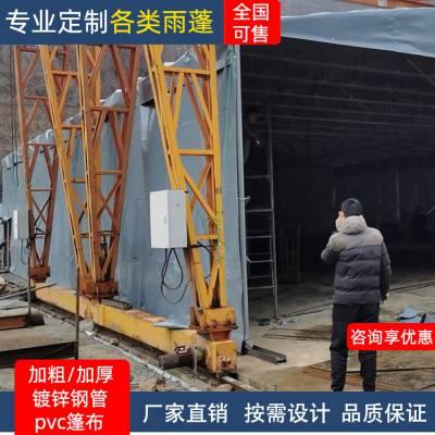 井冈山市厂家直销电动推拉雨棚 全自动遮阳帐篷安装定做