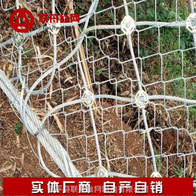 【防落石圈山网】防落石圈山网价格多少钱一平方米