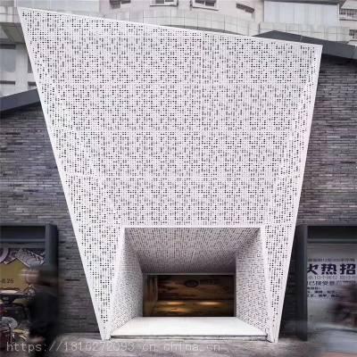 涪陵勾搭铝单板 波浪形铝单板 屋面铝单板装饰效果