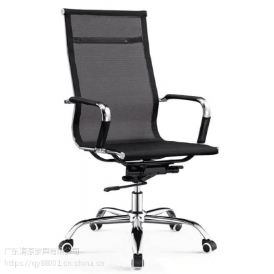 电脑椅,人体工学椅,办公椅,老板椅-广东清源家具有限公司