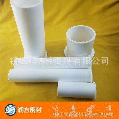 仪器仪表专用的:聚四氟乙烯翻边四氟管 法兰管 内衬套管 电绝缘