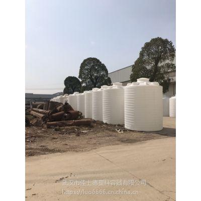 20立方聚羧酸母液罐厂商—20吨聚羧酸母液罐