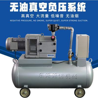 国产普旭XD-100真空负压移动站 CNC负压真空系统定制