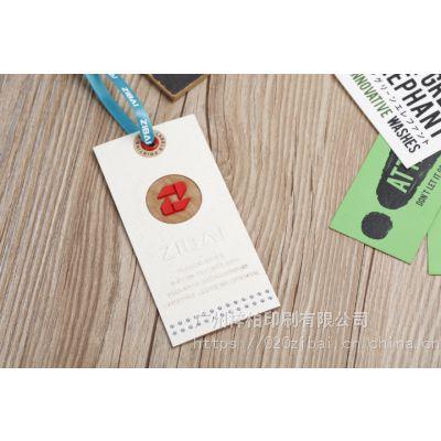 广州服装吊牌设计印刷制作厂