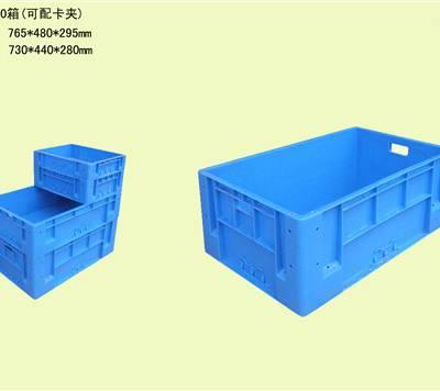 台湾专用物流箱哪家好 推荐咨询 上海浦迪塑业供应
