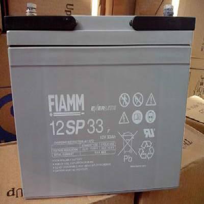 非凡蓄电池12SP-33 铅酸免维护 12V33AH UPS/EPS专用