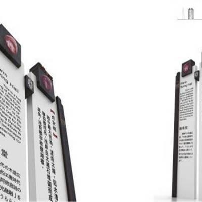 每日北京标识标牌哪里有卖的每日报价