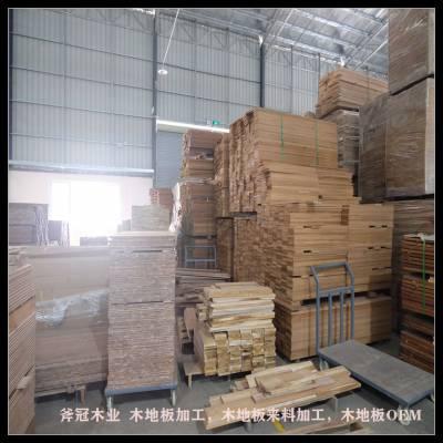 澄海木地板贴牌生产厂斧冠木业多层实和强化复合地板值得信赖