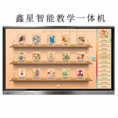 梅州梅县交互式电子白板 教学触摸一体机 厂家直销配投影推拉黑板