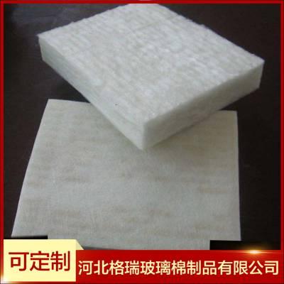白色憎水玻璃棉板 白色环保离心玻璃棉板 吸音降噪玻璃棉保温板批发