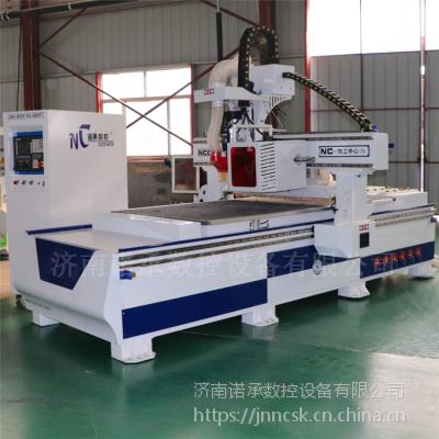 诺承NC-1325J昆明【数控下料机】价格 板式家具开料机 自动换刀雕刻机