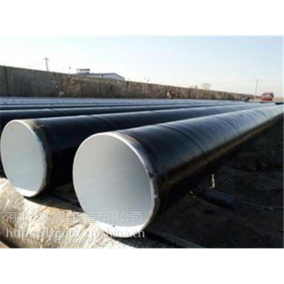 埋地水泥砂浆环氧煤沥青防腐钢管厂家