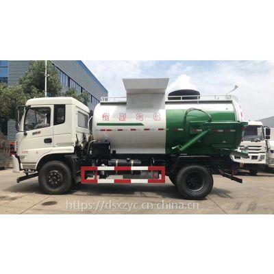 东风御虎10吨潲水泔水餐厨垃圾车